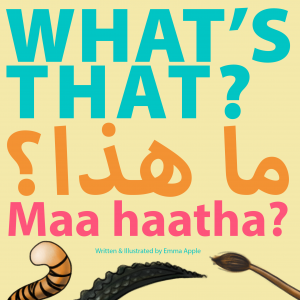What's That? Maa Haatha? Bilingual Picture Book by Emma Apple